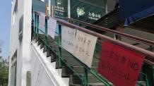 '드루킹' 느릅나무 출판사 직원 자살 소동…왜?