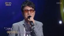 조용필 '불후의 명곡' 출연…전설의 카리스마