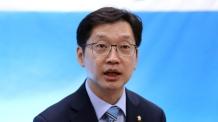 """김경수 """"드루킹측-보좌관 돈거래 뒤늦게 알아"""""""