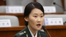 """""""조여옥 대위 처벌"""" 국민청원 20만명 넘어서"""
