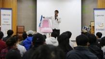 유디치과, 지난 20일 광명장애인보호작업장 소속 장애인 100여 명에게 구강건강교육 진행