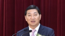'불륜 의혹' 김규옥 기술보증기금 이사장 해임