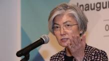 한국-튀니지 공동위 서울 개최…협력 증진방안 논의