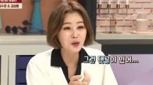 김성령, 알고보니 수지 아바타