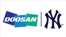 두산, 美 프로야구 명문 구단 '뉴욕 양키스' 공식 후원