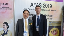 중국 성형외과 전문의 왕 카이, 한국미용외과의학회 학술대회 참석