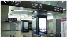"""신분당선 미금역 28일 개통…""""강남역까지 19분"""""""