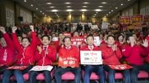 """자유한국당, 6·13지방선거 슬로건 """"나라를 통째로 넘기시겠습니까"""""""