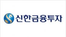 """신한금융투자 PB 44% """"해외 주식투자 비중 10~20%가 적정"""""""