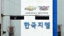 'GM 2인자' 댄 암만 사장 전격 방한…협상 속도 올리나
