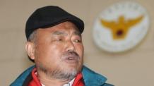 """(직접배포)경찰 """"김흥국 입건 맞다""""…아내 용서에 달려"""