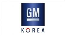한국지엠, 임단협 교섭 타결…조합원 67.3% 찬성