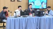 '컬투쇼' 입대 앞둔 신용재-모범래퍼 베이식 '급다른 수다'에 귀호강