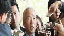 """朴정부 국정원장 3人 징역 5~7년 구형…'특활비 상납' 檢  """"죄의식 없어"""""""