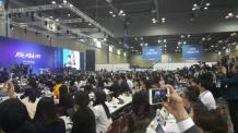 문ㆍ김 군사분계선 넘는 순간…국내외 기자들 박수와 환호