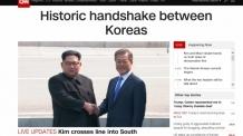 """CNN 인터넷판  """"코리아 역사적 악수"""""""