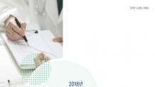 """분당서울대병원, """"병원이 통제하던 의료정보 국민에게 모두 공개할 것"""""""