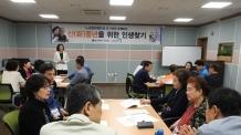 노사재단 광주중장년일자리희망센터 '신신당부 프로젝트' 개시