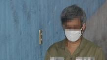 김경수 이어 송인배로 확산된 '드루킹 사건'