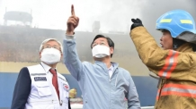 [지방선거]유정복 인천시장 후보, 인천항 대형 화물선 화재현장 방문