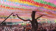 '부처님 오신날' 전국 사찰 봉축법요식, 조계사 1만명