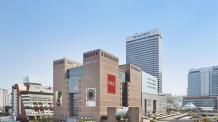 신세계백화점, 해외명품 최대 80% 할인 판매