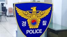 '스튜디오 성추행 의혹' 실장 등 피고소인 혐의 부인