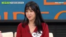 """이은혜, """"노지훈과 연애 시작부터 결혼 약속"""""""