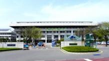 인천시, 지역발전 5개년 계획 수립 추진