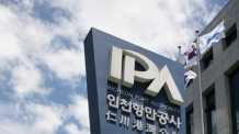 IPA, AEO 공인인증획득… ㈜이안전자 지원기업 선정