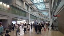 인천공항 면세점 입찰…롯데ㆍ신라ㆍ신세계ㆍ두산 참여