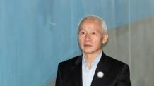 '국정원 댓글수사 방해' 남재준 전 국정원장 징역 3년6개월