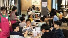 관악구, 전국 최초 자원봉사 매개 '행복한 마마식당' 운영