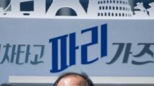 """최문순 강원도지사 후보 """"강원도 중심시대 열겠다"""""""