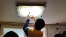 성동구, 복지취약계층 주거 대신 청소ㆍ정리정돈