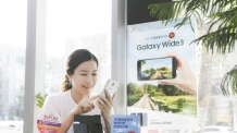 SKT, 20만원대 대화면폰 '갤럭시와이드3' 단독 출시