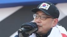 검찰, 최순실 태블릿PC '조작설' 유포 변희재 구속영장