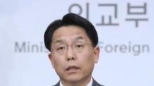 """정부 """"北핵실험장 폐기 환영"""""""
