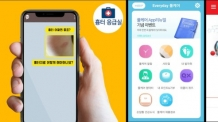[제약톡톡] 내 스마트폰에 의ㆍ약사 있다…모바일로 소통하는 제약업계