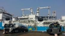 (기획 작업중)한국가스공사, LNG 벙커링사업 활성화에 앞장-copy(o)1-copy(o)1-copy(o)1