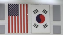 """[북미회담 무산]美국방부 """"北 어떠한 도발에도 대응할 준비"""""""