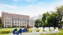 중앙대 심리서비스대학원, 2018학년도 후반기 신입생 모집 진행
