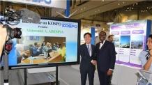 남부발전, 국내 중소기업 아프리카 시장개척 지원