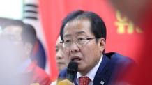 """홍준표 """"북핵 폐기 협상서 文정권 배제…美·中으로 공 넘어가"""""""