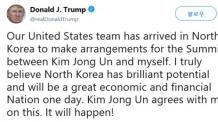 """트럼프, 북미 판문점 실무회담 확인…""""北 경제적으로 위대한 나라 될 것"""""""