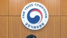 (1000) 통계로 증명된 '김상조 효과'…취임이후 민원ㆍ신고 47% 증가