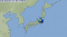 日 오사카서 규모 5.9 지진…한국교민 등 피해 여부 파악안돼