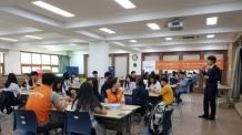 한화시스템, 구미 저소득가정 청소년과 '위-위드' 진행