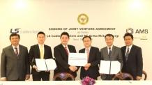 LS전선, 인도네시아 합작사 설립…글로벌 거점 전략 탄력