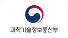 """지상파 UHD 위해 주파수 재배치…""""TV채널 재설정 하세요"""""""
